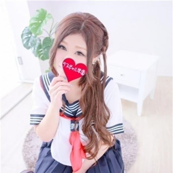 ゆかり【Iカップ爆乳美人】 | 美女専門店ラブギャル学園(岡山市内)