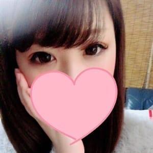 姫乃さき(60分10千円)【☆60分10千円☆】   ラブココ(名古屋)