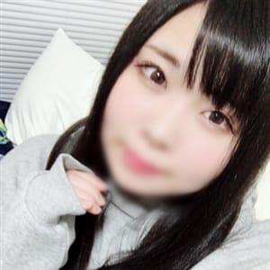 ゆい | 大塚デリヘル倶楽部(大塚・巣鴨)