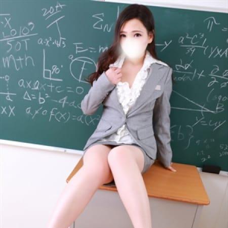 藤沢 白【美白清楚系女教師】   エッチなホームルーム(錦糸町)