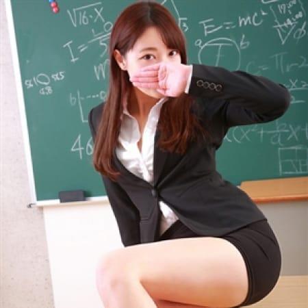 高井 麻巳子【☆プリッと美尻がグッとくる☆】   エッチなホームルーム(錦糸町)