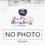 久保 麻衣子【】 $s - エッチなホームルーム風俗