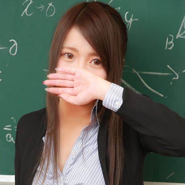 保科 みこと【愛嬌抜群!!スレンダー美尻美女】   エッチなホームルーム(錦糸町)