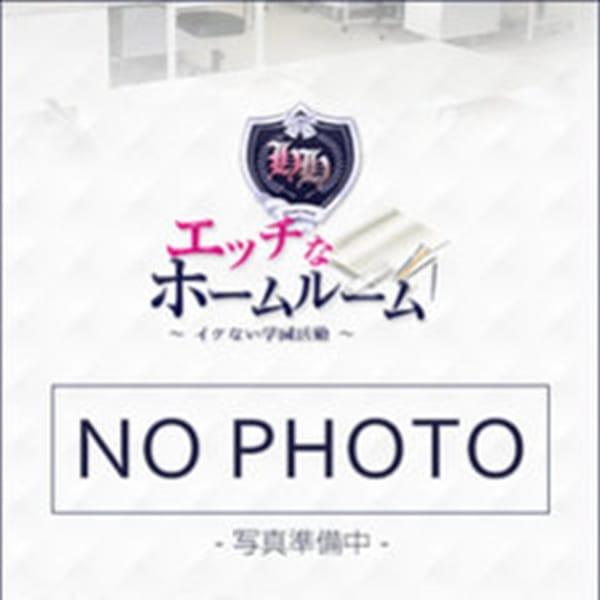 大崎 あすな【お色気セクシー美女】 | エッチなホームルーム(錦糸町)