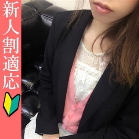 早坂そよか | 人妻デリワゴン(名古屋)