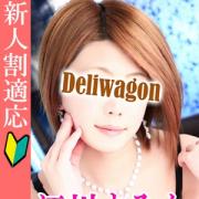 江川すみか【】|$s - 人妻デリワゴン風俗