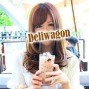 愛咲りおん【】|$s - 人妻デリワゴン風俗