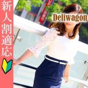 岡本よしえ【】|$s - 人妻デリワゴン風俗