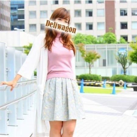 太田ふみ【】|$s - 人妻デリワゴン風俗