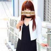 細川さおり | 人妻デリワゴン(名古屋)