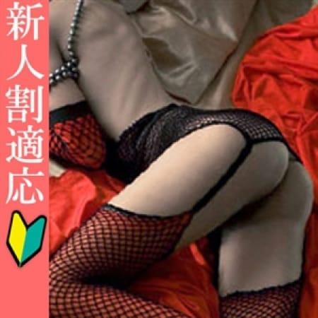 麻生まり【】|$s - 人妻デリワゴン風俗