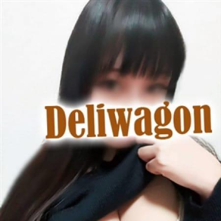 浅川のりこ【究極のカラダ!】 | 人妻デリワゴン(名古屋)