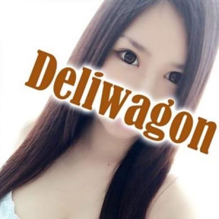 赤西さゆみ | 人妻デリワゴン(名古屋)