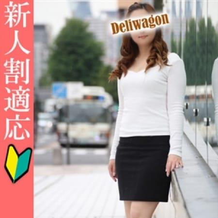 高岩こより | 人妻デリワゴン(名古屋)