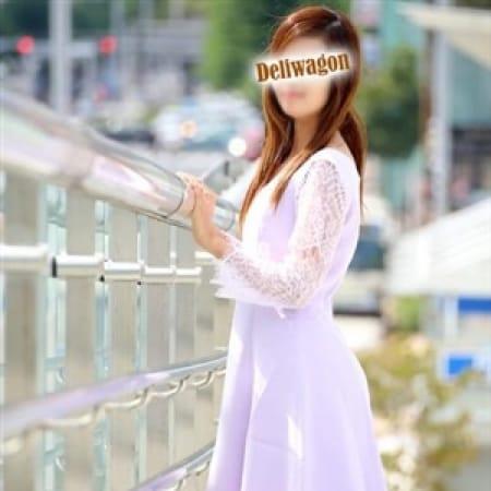 田口ともみ | 人妻デリワゴン(名古屋)