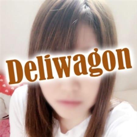 安藤ゆずか【ふんわり系若奥様】 | 人妻デリワゴン(名古屋)