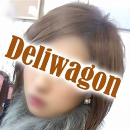 本田ゆい【完全素人奥様!】 | 人妻デリワゴン(名古屋)