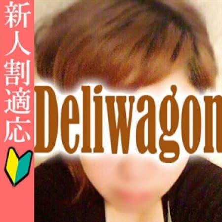 斎藤ゆりえ【女盛りなM奥様】 | 人妻デリワゴン(名古屋)
