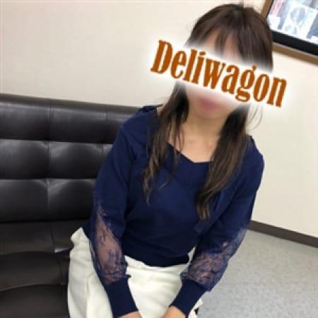 犬飼ゆめこ【美白肌のプリンセス】 | 人妻デリワゴン(名古屋)