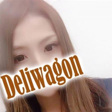 柚木えみり【ベッドがビシャビシャ!!】 | 人妻デリワゴン(名古屋)