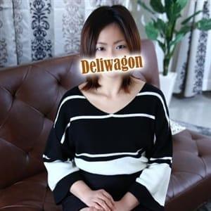 堀内みか【圧倒的ご奉仕!】   人妻デリワゴン(名古屋)