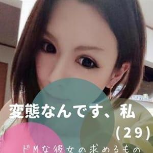 桐谷のぞみ【どMで変態で美人!】 | 人妻デリワゴン(名古屋)