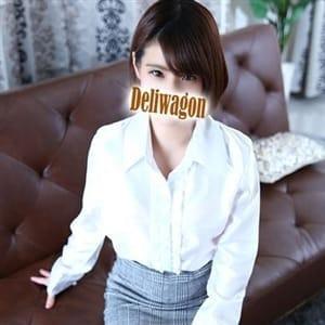 櫻井なみ【こりゃ絶賛の若奥様】 | 人妻デリワゴン(名古屋)