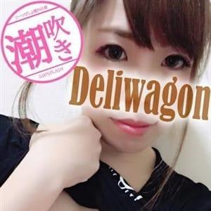 野田ゆかり【電マで100%潮吹きしちゃう】 | 人妻デリワゴン(名古屋)