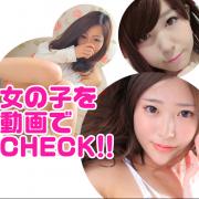 動画顔出しキャスト!! | プラチナベール(名古屋)