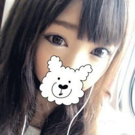 ゆの【責め系ロリ♡】 | 神栖レッドダイヤ(神栖・鹿島)