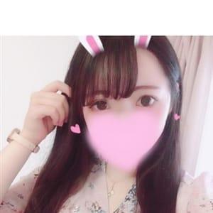 りぼん【完全未経験♡みのさん太鼓判】 | ジュリア(JULIA)(福岡市・博多)