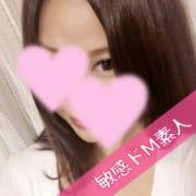 ここ【ドM♡敏感♡モデル系素人】【】 $s - ジュリア(JULIA)風俗