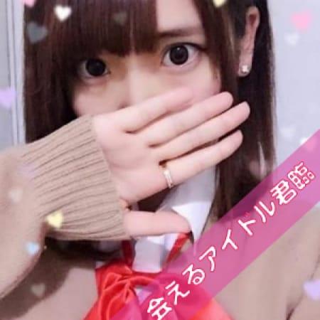 ゆら【サービス抜群美少女】【】 ジュリア(JULIA) - 福岡市・博多風俗