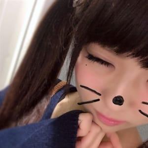 なな【業界未経験♡Fカップ】 | ジュリア(JULIA)(福岡市・博多)