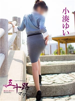 「出勤します(^_^)v」10/25(水) 18:08 | 小湊ゆいの写メ・風俗動画