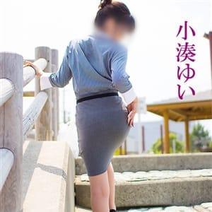 小湊ゆい【フレンドリーなスレンダーマダム】 | 五十路マダム 徳島店(徳島市近郊)