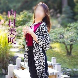 内村美咲【お風呂遊び好きマダム】 | 五十路マダム 徳島店(徳島市近郊)