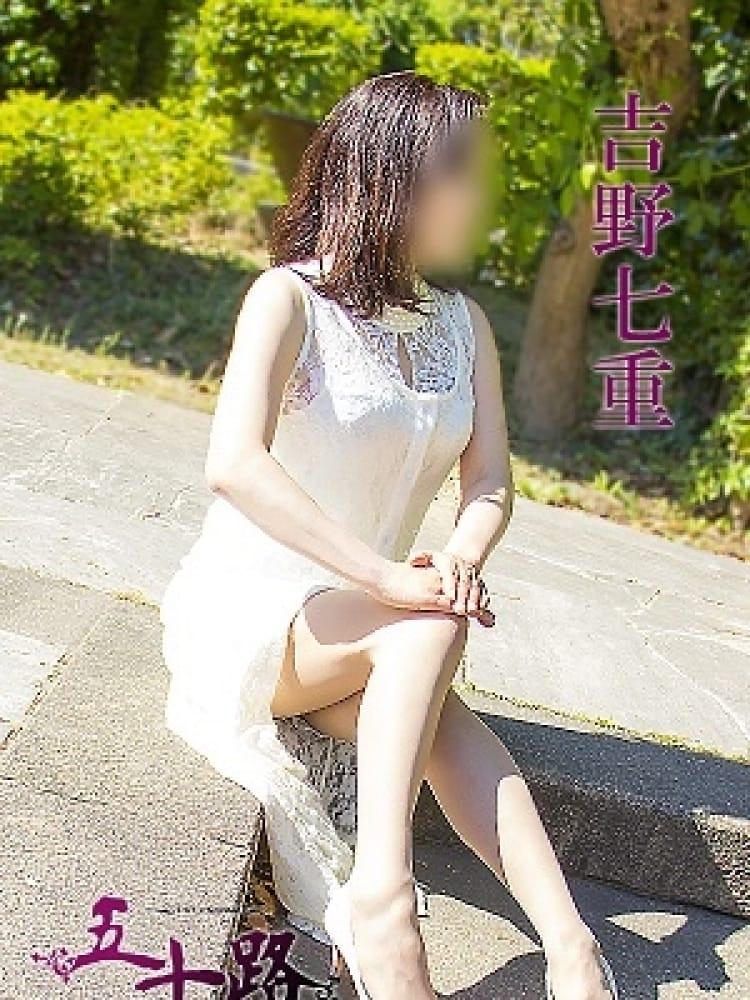 「おはようございます(?・??・??)」04/26(木) 08:26 | 吉野七重の写メ・風俗動画