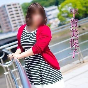 平賀美保子【肉感的癒し系マダム】 | 五十路マダム 徳島店(徳島市近郊)