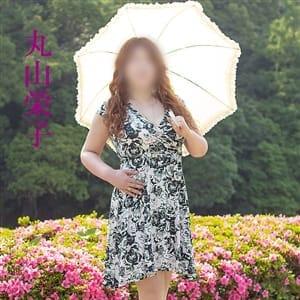 丸山栄子【色白巨乳Gカップ熟女】 | 五十路マダム 徳島店(徳島市近郊)