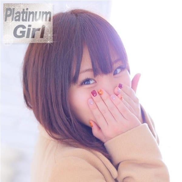 りみ【礼儀正しく愛嬌抜群!】 | ザ・激安(新宿・歌舞伎町)