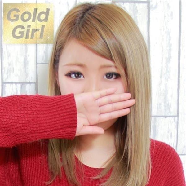 みう【ゴールドガール】 | ザ・激安(新橋・汐留)