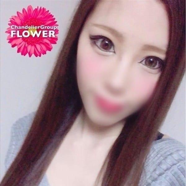 くれは【色気ムンムン絶品美ボディ美女!】 | Flower(フラワー)(横須賀)