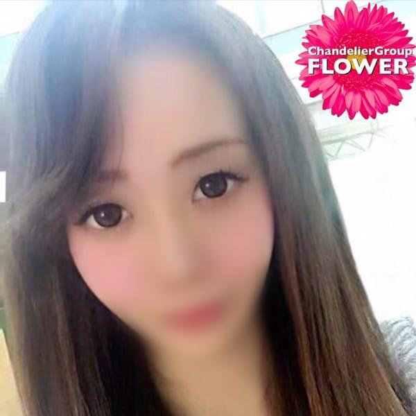 まこ | Flower(フラワー)(横須賀)