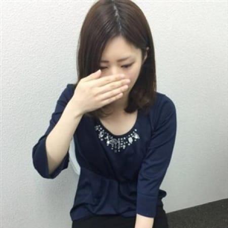 えみ 清楚系純情派美女 | AROMA FACE(福岡市・博多)