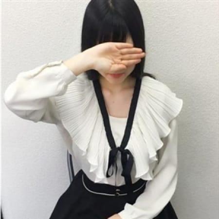 このみ 純真無垢な美少女 | AROMA FACE(福岡市・博多)