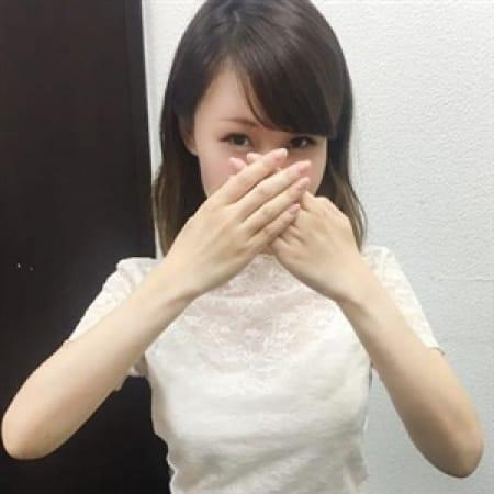 ひなこ 容姿端麗スレンダー美女【清楚系Fカップ美女】 | AROMA FACE(福岡市・博多)