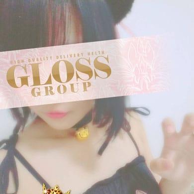 地元未経験 あかり☆超素人美少女【超スーパー素人美少女】 | GLOSS MATSUYAMA(松山)