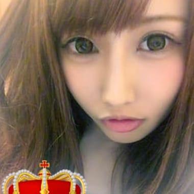 カリナ【☆超S級Gカップ美少女☆】 | GLOSS MATSUYAMA(松山)