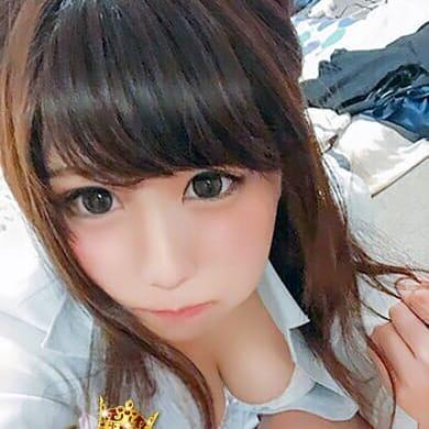 みこ☆濡れすぎEパイ美女【びしょ濡れ敏感美少女】 | GLOSS MATSUYAMA(松山)